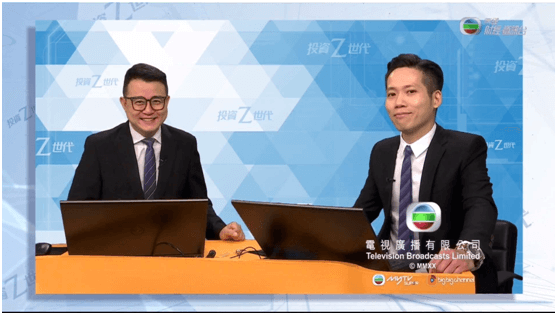 TV program Z-Invest (投資Z世代) by ZFX x TVB: Officially Comes to Screen!